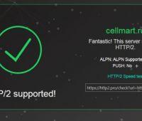 CelllMart работает с поддержкой HTTP/2