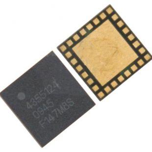4355124 Усилитель мощности для Nokia 5228 ориг.