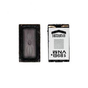 Звонок  для HTC One S, V, XL, Sensation XE, Desire 300, 600, 816