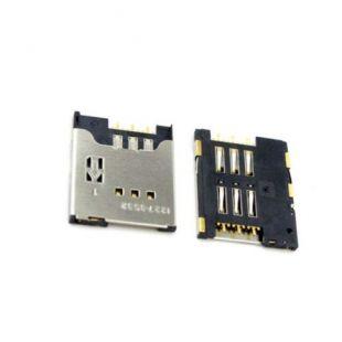 Коннектор SIM карты для SonyEricsson LT15i, LT18i