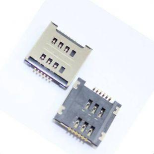 Коннектор SIM карты для LG E455, E615, P715, T370