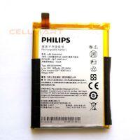 Аккумулятор AB5300AWMC для Philips W6610 Б/У оригинал