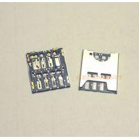 Коннектор SIM карты Fly FS516 Cirrus 12