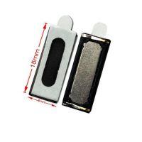 Динамик (speaker) универсальный 2.6*6*15мм