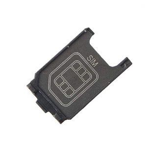 Лоток сим карты для Sony G8341, G8343, G8441, G8141 одна SIM