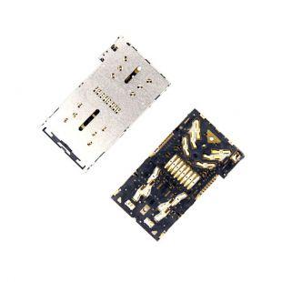 Коннектор SIM карты для Sony F8332, G8232, H8416 с раз. microSD