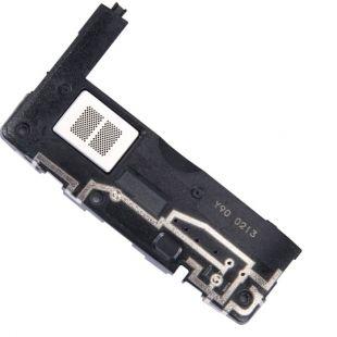 Звонок для LG H500, H502, H520 Magna в сборе полифонический