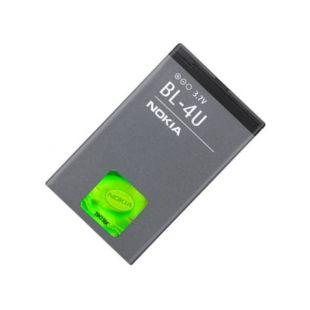 Аккумулятор BL-4U для Nokia 5250, 5330, 1050 mAh