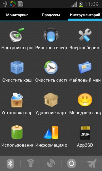 Android Assistant вкладка инструменты