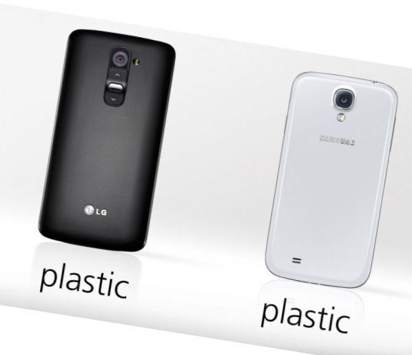 Корпус LG G2 и Samsung Galaxy S4