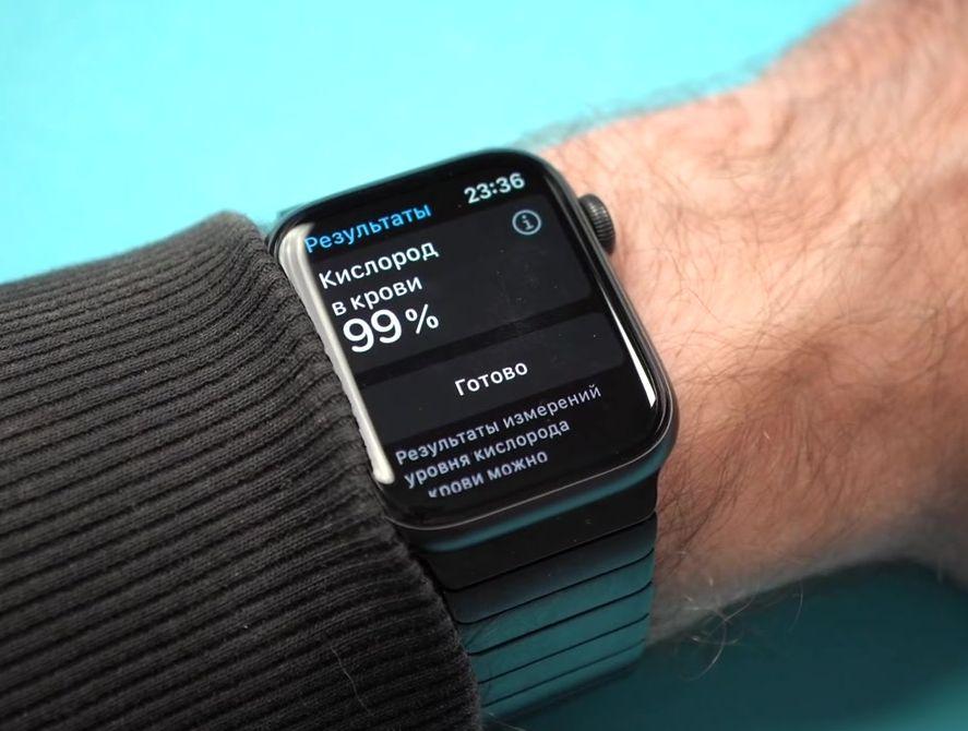 Насыщенность крови кислородом в смарт часах Эппл